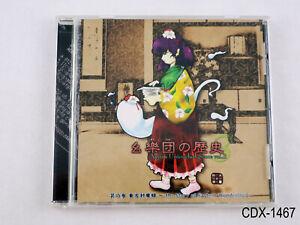 Zun Akyu's Untouched Score 3 Gengakudan no Rekishi Touhou Project CD US Seller B