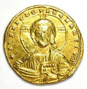Constantine VII with Romanus II AV Solidus Gold Coin 913-959 AD - VF (Very Fine)