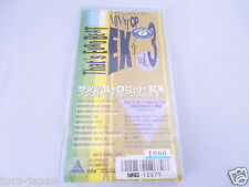 "RARE That's EUROBEAT EX NON STOP MIX Vol 3 Japan 3"" CD Snap pack Single in Case"