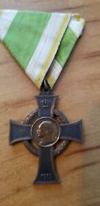Imperial Germany Bronze SAXONY WAR Merit SERVICE CROSS. 1915