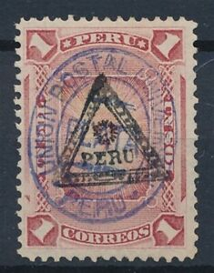 [58375] Peru 1883 Rare Mint no gum Very Fine overprinted stamp