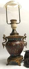 More details for antique cloisonné vase converted into vase with metal base top