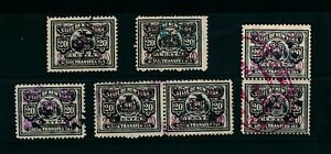 NEW YORK STATE 1920s STOCK TRANSFER STAMPS with PUNCHED SYMBOLS...5 ITEMS