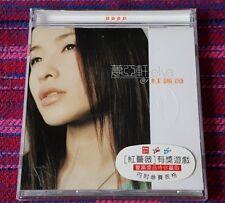 Elva ( 蕭亞軒 ) ~ 紅薔薇( Taiwan Press ) ( Promo Copy ) Cd