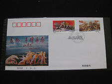 China 1996 FDC- 60 th Ann Victory Red Army