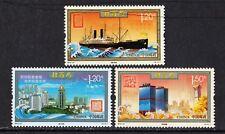 CHINA 2012-27 CHINA MERCHANTS stamp set of 3, Mint NH