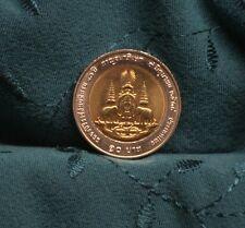 King Bhumibol Adulyadej Rama IX 50th Year Reign 1996 Thailand 10 Baht Coin Thai