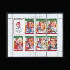 St Vincent, Sc #1705, MNH, 1992, S/S, Olympics, Gold medals, A250TDDcx