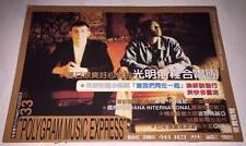 Lighthouse Family 1998 / 7 PolyGram Music Express Taiwan Edition Magazine #33