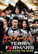 Terra Formars Live Action Japanese Movie Dvd with English Subtitle