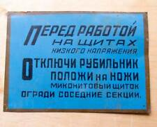 TURN OFF SWITCH Old CCCP Industrial PREVENTION PLAQUE Russian Soviet Metal SIGN