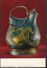 China Postcard - Silver Wine Pot In The Shape of a Saddle Bag  F410