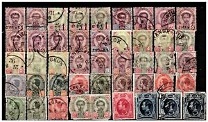 SIAM / THAILAND OLD CLASSIC STAMPS GREAT LOT (HUNDREDS)