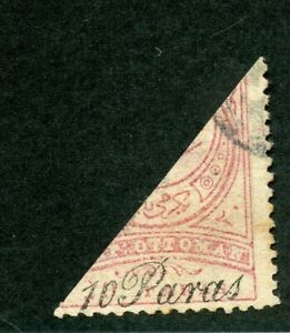 TURKEY OTTOMAN EMPIRE NOTE AFTER SC# 77 STAMP PRIVATE PRINT FINELY USED AS SHOWN