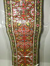 "Dollhouse Miniature Stair Runner Rug Carpet 19.75"" x 2"" Woven Fabric 1:12 Scale"