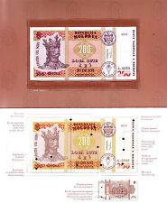 R* MOLDOVA 200 LEI 2013 COMMEMORATIVE BANKNOTE UNCIRCULATED