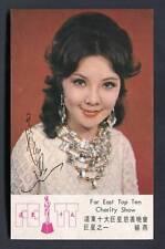 Rare Taiwan Singer Yang Yan Promo Color Photo Card PC601