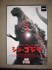 NECA Atomic Blast Shin Godzilla 2016 Boxed Version 65th New MISB
