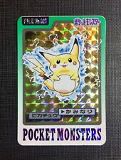 Pokemon Pikachu Pocket Monsters Prism Carddass #025 (T)