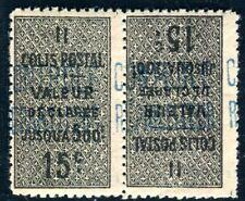 ALGERIE PAKETMARKEN 1921 Yvert CP 8c * TETE BECHE PAAR (D6851