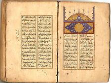 Ottoman Poetry Manuscript CalÇan Anwar Al-Ernapodi 1004 AH (1595 AD):