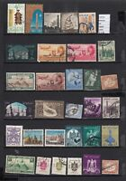 LOT STAMPS EGYPT USED (L34519)