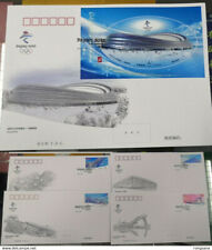 China 2021-12 Olympic Winter Games Beijing 2022 -Competition Venues FDC