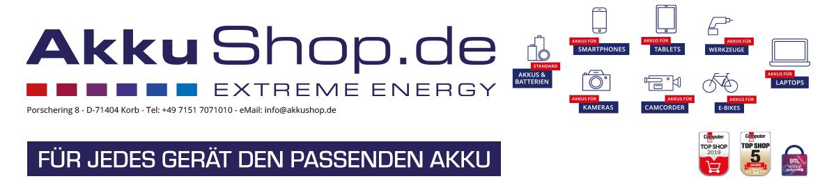 AkkuShop Deutschland