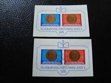 LIECHTENSTEIN - timbre/stamp Yvert et Tellier bloc n° 13 n** et obl (Z2)