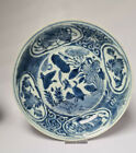 Rare! Antique Chinese 17c Wanli Ming Kraak Plate China Porcelain CHenghua Mark