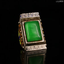 oldChinaQing Dynasty antique Pure copper Inlaid with gems Cloisonne Gilding Ring