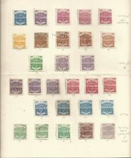 Samoa A Great Page Virtually All Genuine Min Cat £5000 + Unlisted (M42)