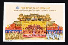 VIETNAM 2008 SC # 3337 VIETNAMESE COURT MUSIC S/S MNH