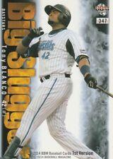 New listing Tony Blanco, WAS-Dragons-Yokohama DeNA BayStars, Japan BBM Card 347 (2014)