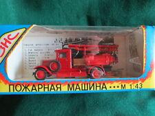 BIG SALE USSR Russian Trucks 1/43 Scale LOMO, etc. ALL NEW BOXED Truck #9 ZIS-5