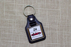 BMW Z4 Keyring - E85 Leatherette and Chrome Keytag