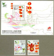 Macau Macao 2010 Shanghai Expo Stamps + S/S - Rabbit