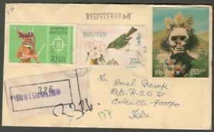 AOP Bhutan registered cover to India with 3D Mask stamp 20ch
