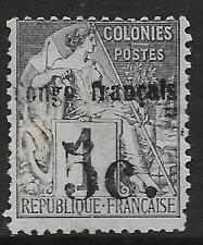 French Congo stamps 1891 YV 1  UNG  VF