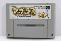 Marvelous Another Treasure Island SFC Nintendo Super Famicom Japan Import I6919
