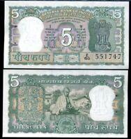 INDIA 5 RUPEES 1969-1970 P 68 B SIGN 77 UNC W/H
