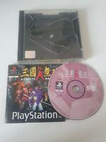 Dynasty warriors ps1 Sony PlayStation 1 game rare retro cracked case
