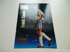 Carte Football Cards Premium 1995 Panini Winners W35 / Near mint