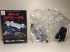 More details for space 1999 hawk mk-ix konami model japanese import thunderbirds brand new boxed