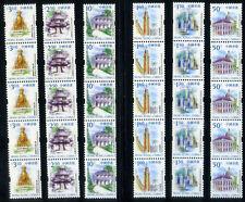 Hong Kong 1999' Definitive Stamp Coil Stamp Set x 5 MNH OG