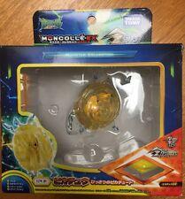 EX EZW01 Pikachu Takara Tomy Pokemon Moncolle Monster Collection  Figure JAPAN