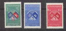 CAMBODIA, 1957 UNO Admission set of 3, lhm.