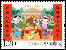 China 2018-2 Lunar New Year Greeting 拜年 single (1 stamp) MNH