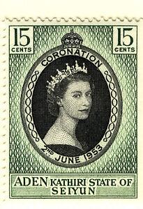 ADEN SEIYUN 1953 CORONATION  MNH