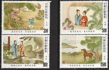 CHINA 1992 KU SHIH CLASSICAL POETRY MNH COMPLETE SET TAIWAN PRINTERS 0071